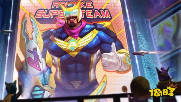 王者荣耀国际服刘备变超人 超能战队了解一下