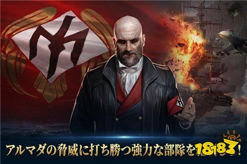 《Gunship Battle:Total Warfare》陆海空三军大战日本12月中即将正式开战