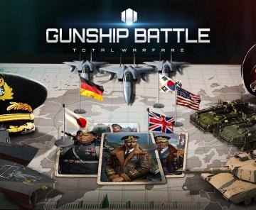 《Gunship Battle》大战即将开启