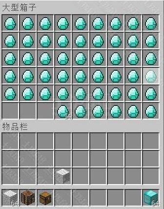 我的世界钻石哪里多 钻石在第几层
