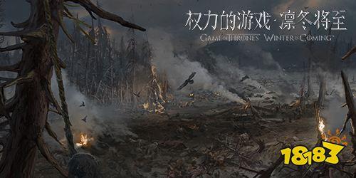 追求极致《权力的游戏 凛冬将至》精美原画还原经典