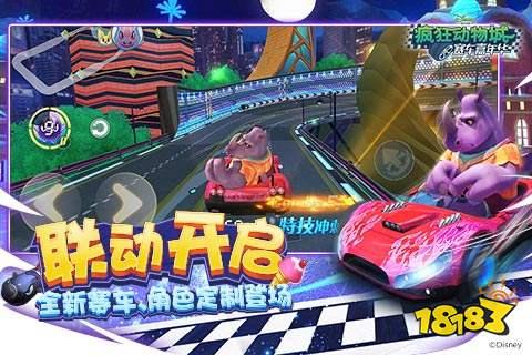 迪士尼正版授权赛车手游《疯狂动物城:赛车嘉年华》今日全平台上线