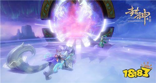 奇幻位面开启仙侣奇缘《封神之天启》带你领略仙境奥秘!