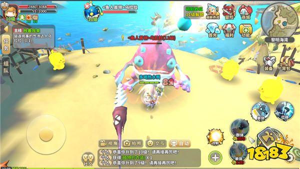 《光明勇士》:打开手游新世界大门!高自由度休闲手游先行者!