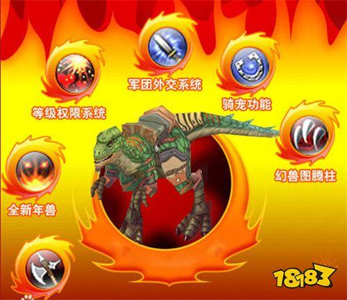 曾经火爆全网的游戏 如今它的正版手游带着全新内容来了
