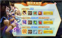 美人传11月23日安卓震撼首发 约会女神豪
