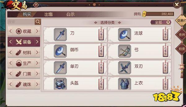 《侍魂:胧月传说》:动作游戏经典再现!2018年度手游压轴大作 !
