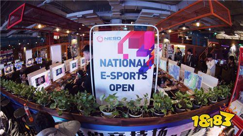 2018全国电子竞技公开赛(NESO)北京代表队选拔赛圆满落幕