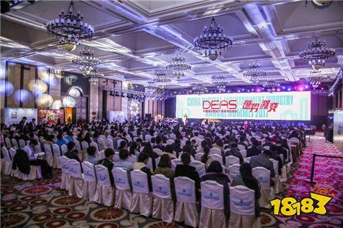 引爆年末福利!第五届中国数字娱乐产业年度高峰会(DEAS)免费门票追加500张!