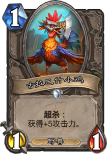 md_gurubashi_chicken.png