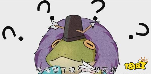 阴阳师官方将推出御魂搭配功能 玩家:这是个嘛?