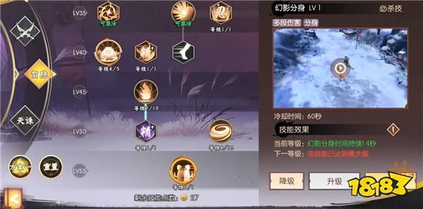 侍魂胧月传说贺隐装备属性图片