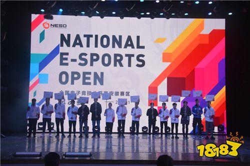 竞无止境 NESO2018安徽代表队将赴成都冲击全国总决赛
