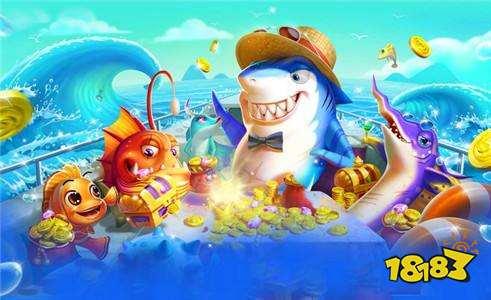 捕鱼达人2免费版 捕鱼达人2免费单机版下载 手游哪个好玩