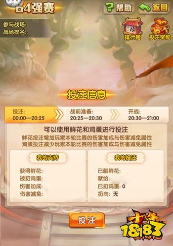 谁是三界最强 少年西游记诸神争霸赛明日开启