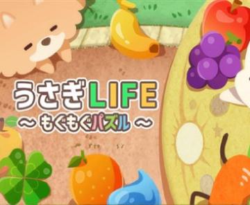 可爱兔子拼图游戏免费下载