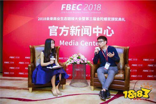 FBEC2018专访| BlaCat陈喜:链游爆发是一个大概率事件,但现在用户体验较差