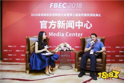 FBEC2018专访|多酷CEO詹旭敏:游戏发行需要三驾马车并行