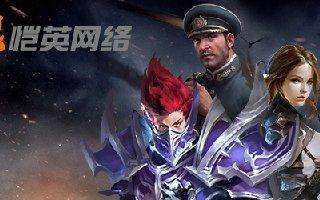 恺英网络倾情赞助第五届中国数字娱乐产业年度高峰会(DEAS)