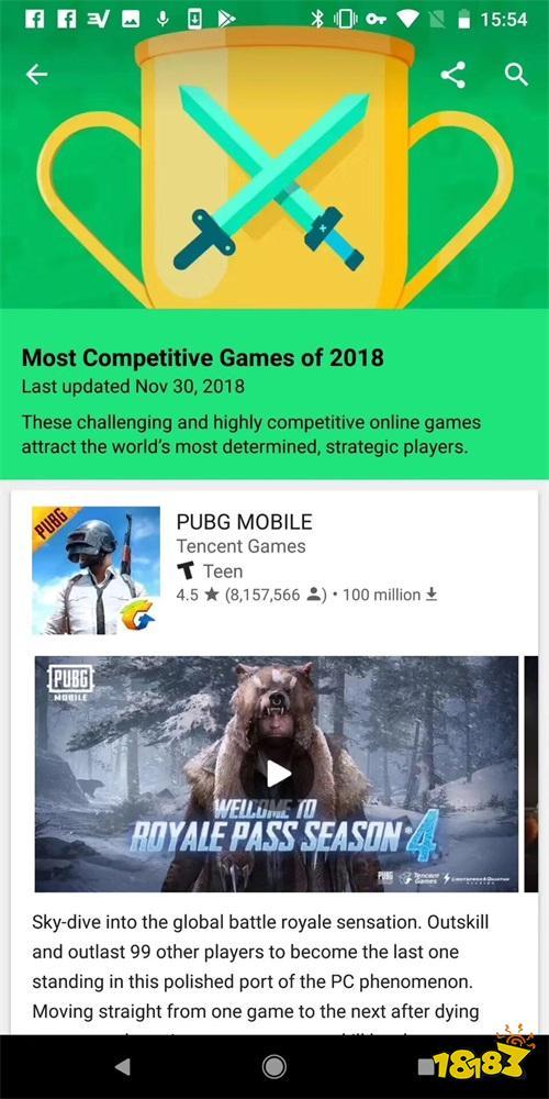 入选苹果年度精选 《PUBG MOBILE》海外斩获多项殊荣