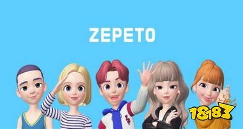 zepeto街道怎么进 zepeto街道进不去解决方法