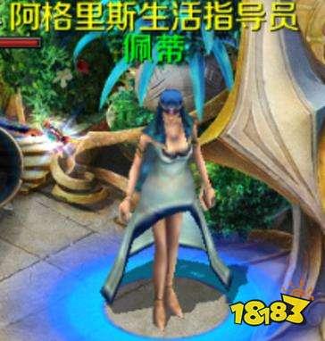 魔域手游幻兽怎么复活 幻兽阵亡时的解决办法