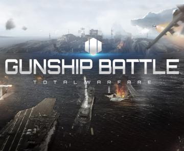 《GunShip Battle》新作即将上线