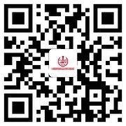 大咖云集!第五届中国数字娱乐产业年度高峰会区块链座谈嘉宾抢先看
