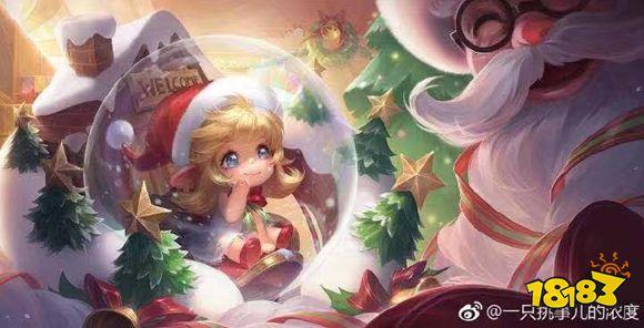王者荣耀蔡文姬圣诞皮肤