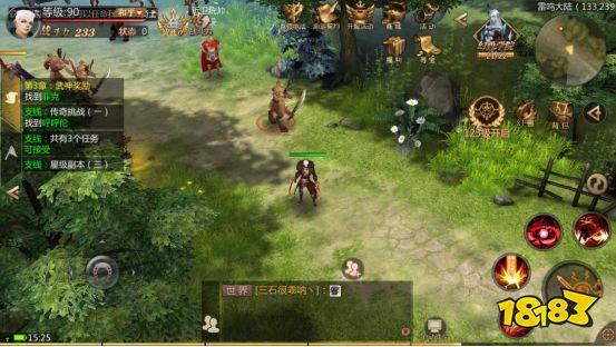 《风暴魔域》:养幻兽抢BOSS,12年经典IP也能玩出新花样