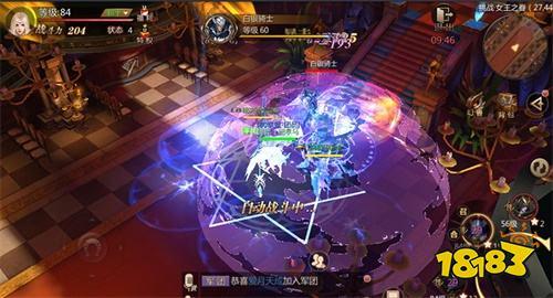 《风暴魔域》手游全平台上线火爆 玩家集结再闯魔域