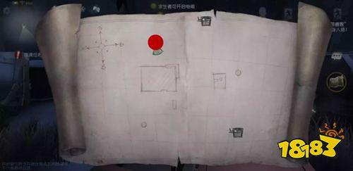 第五人格新地圖裡奧的回憶