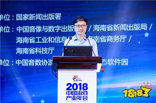 中国游戏产业年会:担负文化使命 共创产业未来
