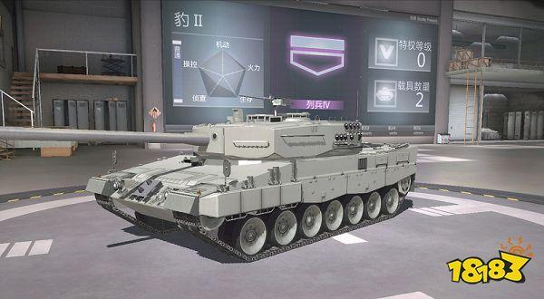 《巅峰坦克》:颠覆级立体战争竞技手游 带你体验真实战争场景!