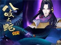 全新SSR八歧大蛇召唤动画 承包声优系列