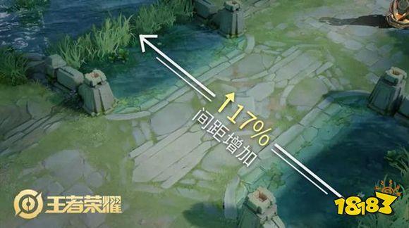 王者荣耀S14版本地图改动