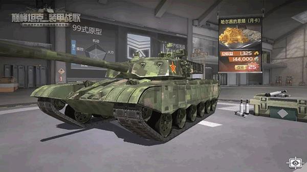 基�A中的基�A�p峰坦克新手攻略介�B