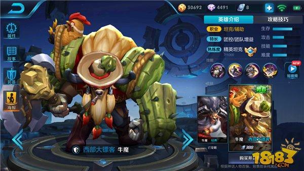 王者荣耀四月坦克排行榜 最终兵器成最强坦克