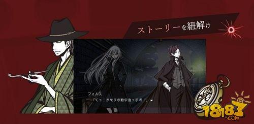 日系消除RPG《THE CHASER》开启事前登录