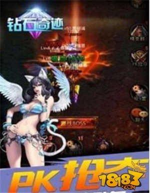 激情PK挂机升级 钻石奇迹游戏特色介绍