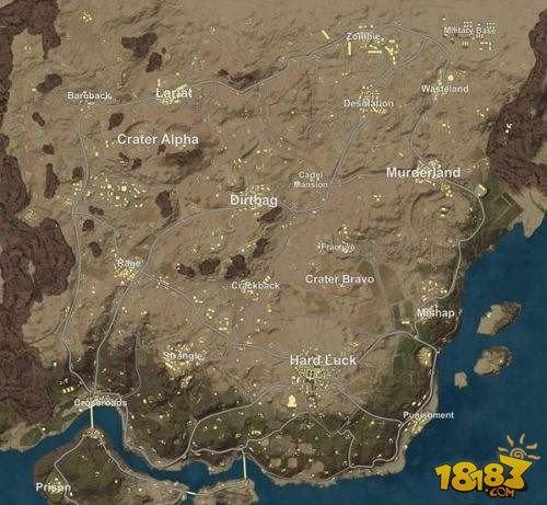 歪江湖第117期: