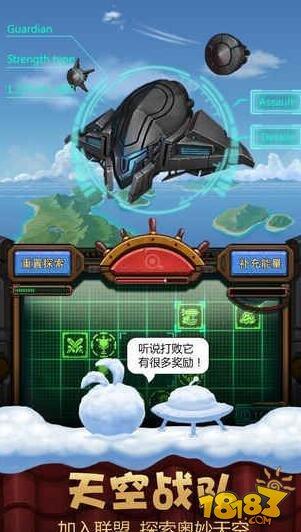 不思议迷宫迦瓦娜的幻境攻略 迦瓦娜的幻境出现条件