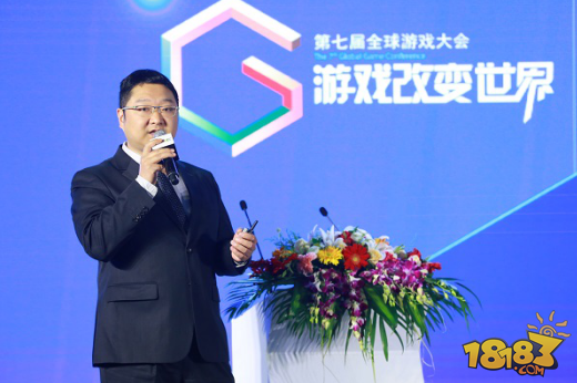 GMGC北京2018演讲|爱贝副总裁侯艳武