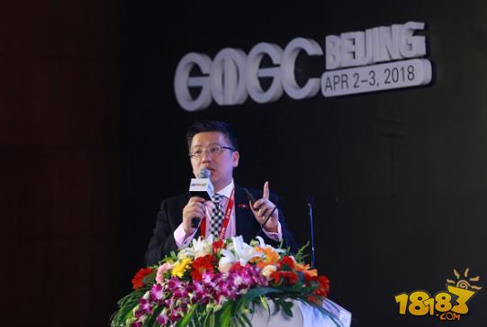 GMGC北京2018演讲 巴林王国经济发展委员会驻华国家代表蒋赟