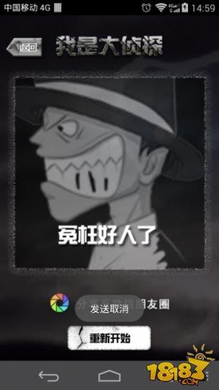 我是大侦探好玩吗游戏特色独家解析