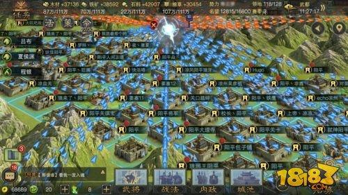 兵戈天下 《率土之滨》全新兵种系统今日上线