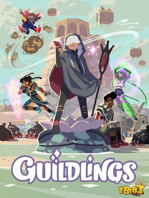奇幻世界冒险手游《Guildlings》测试开启