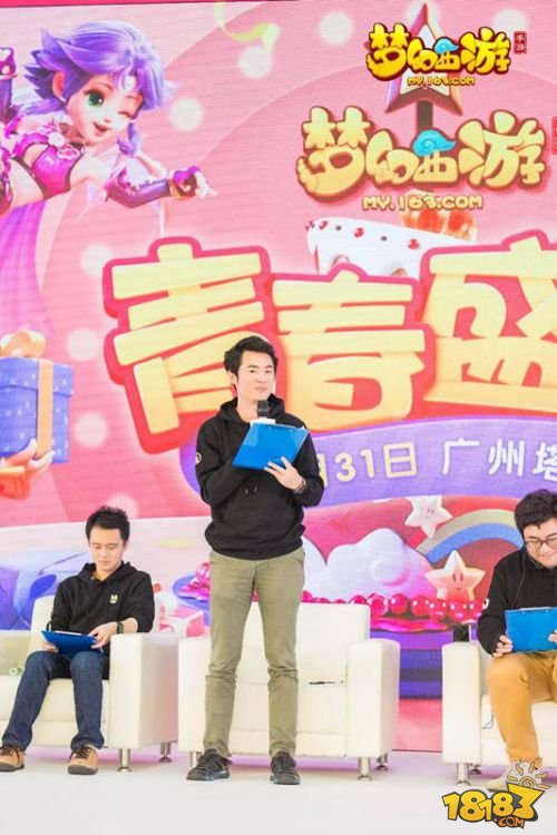 重磅猛料!《梦幻西游》手游青春盛典广州站研发爆料整理