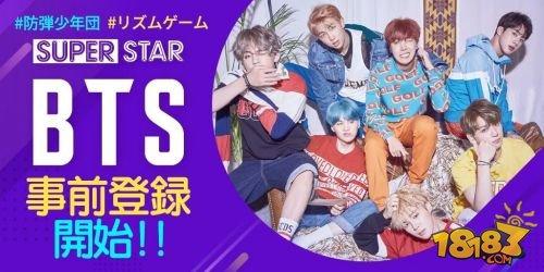 真人偶像手游《SUPERSTAR BTS》日版预约中