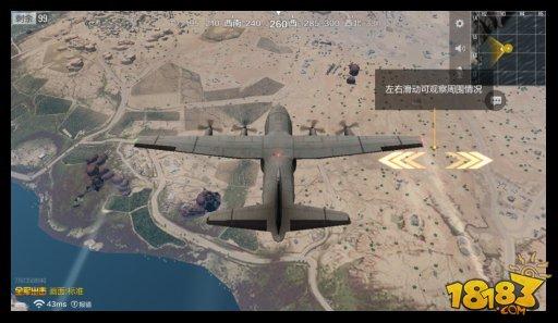 米拉玛沙漠地图的生存之道 这些技巧要知道